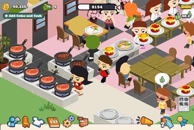 Facebook Фейсбук игра - Cafe World