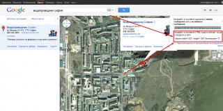 Поставяне на Google Maps код в уеб страница - стъпка 2