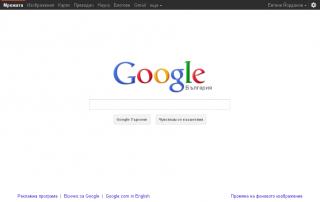 Нови Google Цветове и Шрифтове