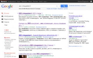 Новите цветове при търсене в Google