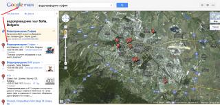 Резултати от локално търсене - Google Maps