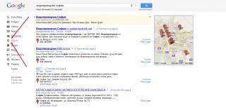 Само резултати от локално търсене - Google Places