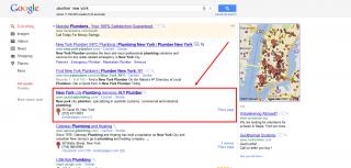 Смесени резултати (blended) от търсене в Google