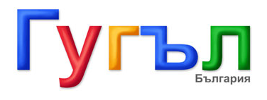 Логото на Google за 24 май - Ден на българската просвета и култура и на славянската писменост