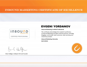 HubSpot Inbound marketing сертификат на инж. Евгени Йорданов
